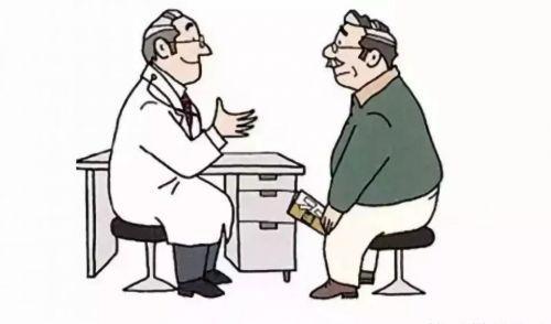 老年背部白癜风怎么治疗