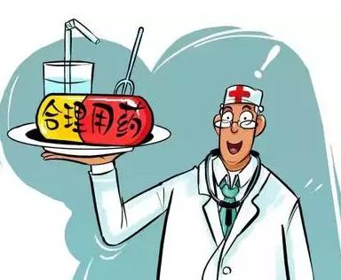 白癜风药物治疗应注意哪些