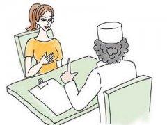 女性白斑为什么越治越严重