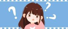 云南女孩脸上的白癜风怎么治疗