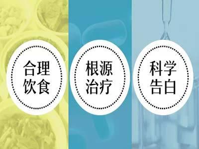 云南省昆明市皮肤科专科医院介绍偏方能治疗白癜风吗